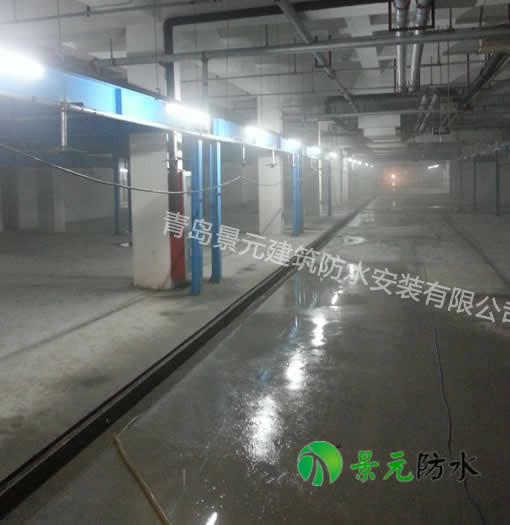 新建工地地下室,消防水池防水处理 